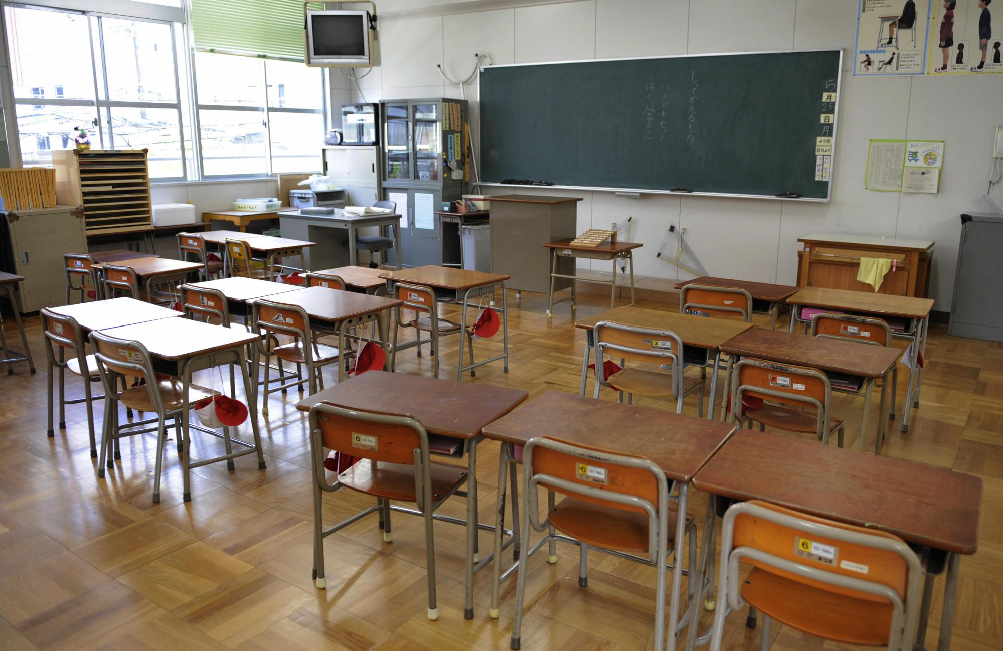 Mother: Middle School Teacher Fired For Allowing Students ...